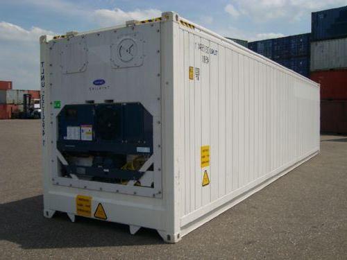 Большой рефрижераторный контейнер