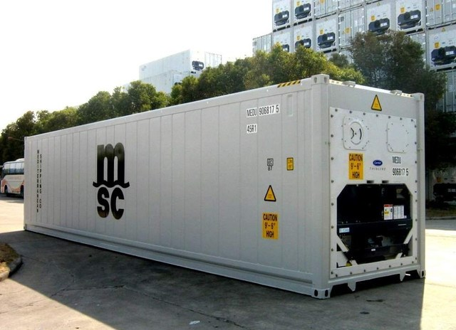 Рефрижераторный контейнер б/у